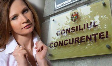Совет по конкуренции проводит проверку бизнеса Натальи Транги
