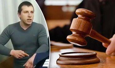 Прокуратура отправила в суд дело Павла Григорчука.