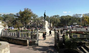 Жителей столицы призывают оказать финансовую помощь в восстановлении Центрального парка.