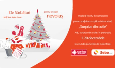 Sebo.md дал старт кампании «Дедом Морозом можешь быть и ты» ®