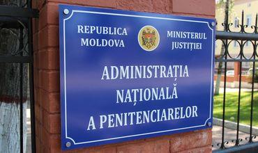 Объявлен конкурс на должность директора Администрации пенитенциаров