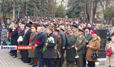 Бельцы празднуют 75-летие освобождения города от фашистских захватчиков