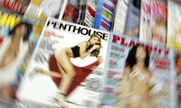 Журнал Penthouse обанкротился в третий раз.