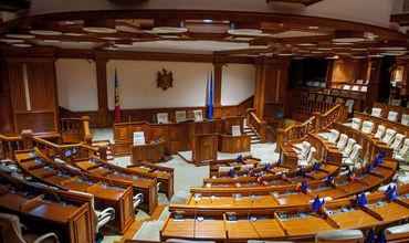 Новое заседание парламента: в повестке – назначение даты местных выборов.