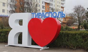 Право на бесплатную приватизацию в Приднестровье расширят