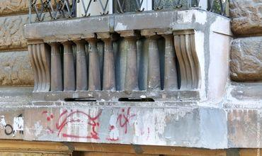 В центре Кишинева существует риск обрушения балюстрад и балконов