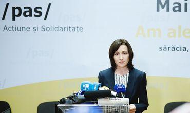 ПДС примет решение о выдвижении кандидата в примары Кишинева в среду