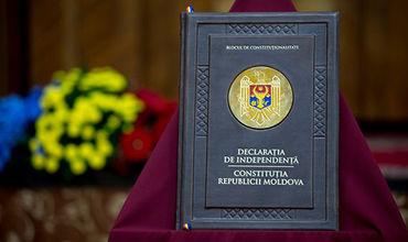 Венецианская комиссия поддерживает изменения в области юстиции