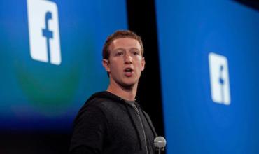 Facebook раскрыл подробности запуска собственной криптовалюты.