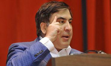 Сейчас Саакашвили путешествует по Европе.