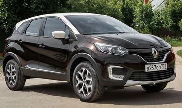 Renault  объявляет об отзыве 10 118 автомобилей Renault Kaptur.