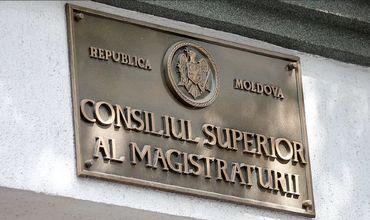 Семь членов Высшего совета магистратуры уволены с занимаемых должностей