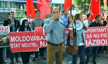 """ПСРМ: """"Суверенитет и нейтралитет Молдовы не подлежат пересмотру"""""""