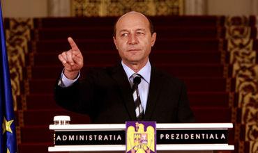 Бывший президент Румынии Траян Бэсеску.