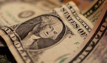 Внешний госдолг Молдовы увеличился и теперь составляет $1,3 млрд