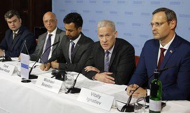 В офисе Миссии ОБСЕ в городе Бендеры состоялась встреча экспертных (рабочих) групп.