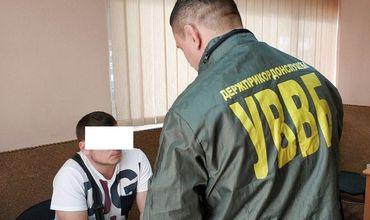 Молдаванин пытался подкупить украинского пограничника.