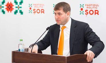 Мэр Оргеева подал заявление в правоохранительные органы о привлечении председателя партии PAS Майи Санду к уголовной ответственности.