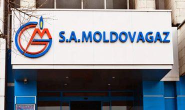 """""""Молдовагаз"""" декларирует необоснованные миллионные потери"""