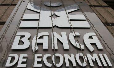 """Вкладчикам """"Banca de Economii"""" выплатят проиндексированные суммы."""