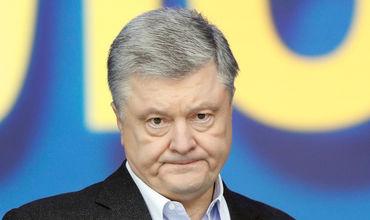 В отношении Порошенко ГБР ведет восемь уголовных дел.