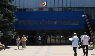 Представители республиканской клинической больницы отказались сообщить, из каких фондов были получены деньги на мероприятия.