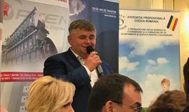 "Директор АО ""Termoelectrica"" Вячеслав Ени."