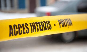 Следователи установили, что останки принадлежат 47-летнему мужчине из Рыбницы, а убийство совершила его жена.