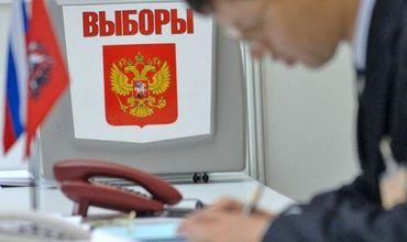Граждане России смогут проголосовать в Кишиневе на выборах в Госдуму.