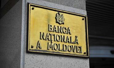 нарушили положения Закона о деятельности банков.