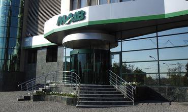 MAIB выступает за прозрачное расследование инцидента 6 июля.