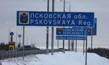 При проверке документов выяснилось, что 44-летним мужчиной интересуются правоохранительные органы Молдовы.