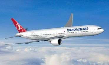 Авиакомпания Turkish Airlines.