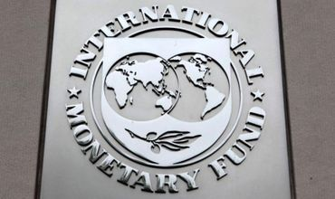 Финансовая ситуация может улучшиться лишь в следующем году, отмечается в докладе МВФ. Фото: reuters.com
