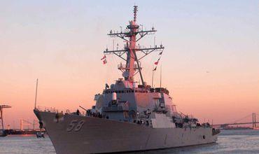 В рамках визита эсминца США будут проведены совместные учения.