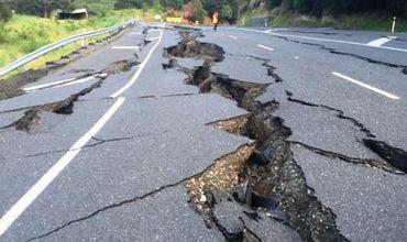 В Сети показали момент сильного землетрясения в Калифорнии