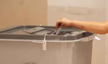 ЦИК утвердит во вторник бюджет расходов на организацию новых парламентских выборов.