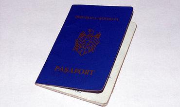 Как получить гражданство другой страны