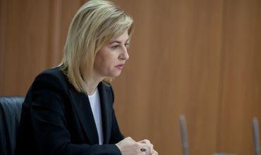 Влах: В Гагаузии пройдет съезд в защиту молдавской государственности