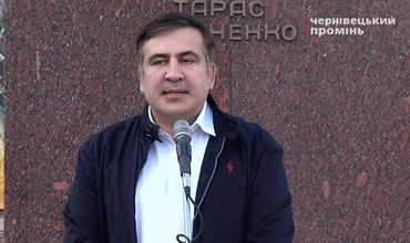 "Саакашвили будет ""срочно спасать"" Киев."
