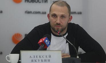 Политолог Алексей Якубин.