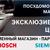 Посудомоечные машины Bosch Siemens ®