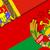 Предвыборная кампания в Молдове негативно влияет на диалог с ПМР