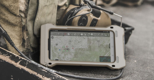 "Samsung выпустил ""тактический"" Galaxy S20 для армии thumbnail"