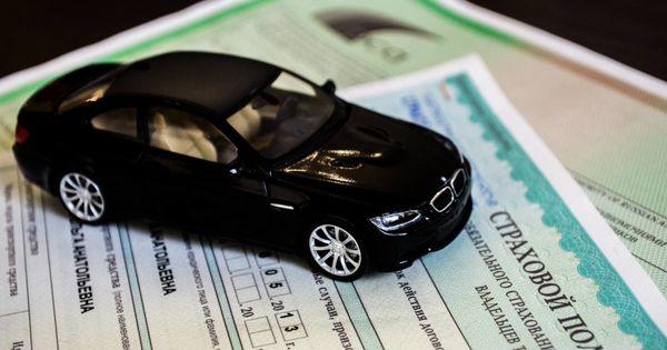 ОСАГО: До конца 2020 года правила расчета тарифов не изменятся thumbnail