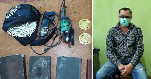 Полиция задержала жителя столицы, ограбившего церковь thumbnail