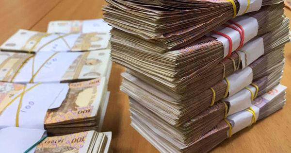 Fondul salarial în 2020 s-a majorat până la 1,3 miliarde de lei thumbnail
