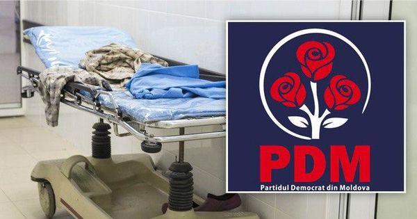Скончались два примара от ДПМ, у которых ранее диагностировали COVID-19 thumbnail