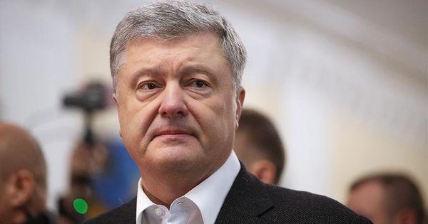 Порошенко заявил о чрезвычайной ситуации на Украине из-за коронавируса thumbnail