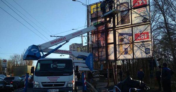 Ceban: Fără comerț în subterane și fără publicitate în zona istorică thumbnail